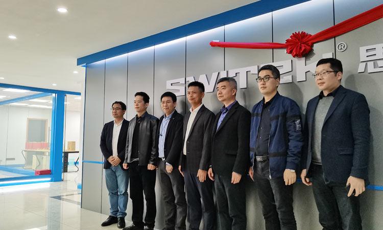 思为客(宁波)智能装备有限公司开业 SWITEK (NINGBO) Technology Co., Ltd. Opened